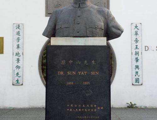 1993 | Dr. Sun Yat-Sen
