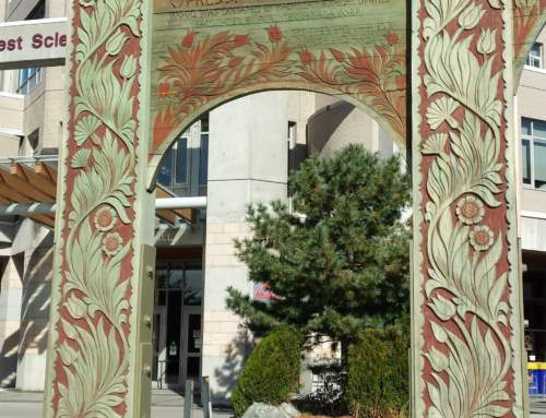 2001 | Sopron Gate